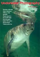 UwP8 cover